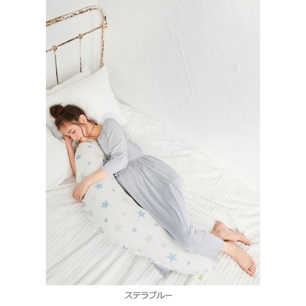 【ポイント10倍】マタニティ 日本製 モスリンガーゼ マルチクッション ナーシングピロー 授乳 枕 授乳クッション 出産準備 ママ 赤ちゃん まくら|angeliebe|11