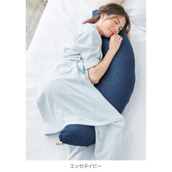 【ポイント10倍】マタニティ 日本製 モスリンガーゼ マルチクッション ナーシングピロー 授乳 枕 授乳クッション 出産準備 ママ 赤ちゃん まくら|angeliebe|12