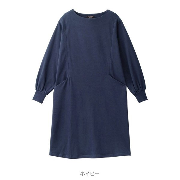 SALE マタニティ 服 ワンピース 授乳口付 裏毛ボリューム袖ワンピース 産前 産後 授乳服 妊婦服 マタニティー マタニティワンピース|angeliebe|18