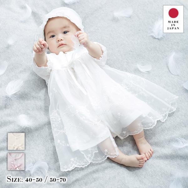 日本製 新生児 サマーセレモニードレス 男の子 女の子 帽子 セット 赤ちゃん 退院着 お宮参り スモールベビー 低出生体重児