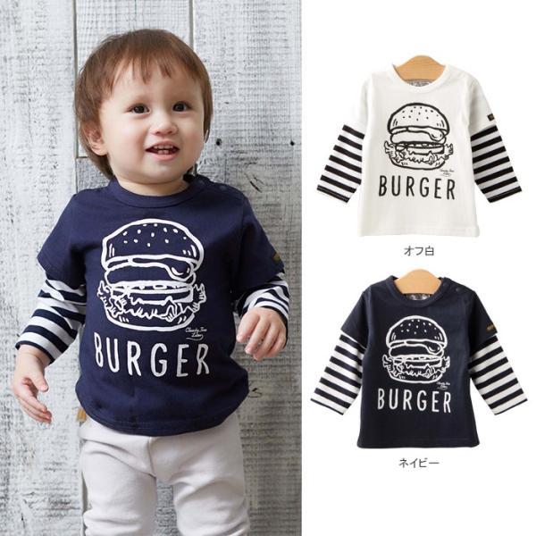 827ebef7132b2e ベビー CLOUDY,FINE LATER 重ね着風バーガーTシャツ 赤ちゃん ベビー服 男の子 女の子 ウェア