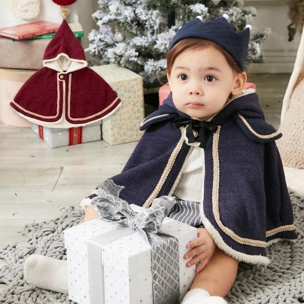 moc mof 王子様 とんがり フードケープ ベビー服 赤ちゃん 服 長袖 ポンチョ マント もこもこ 全身 防寒 秋 秋冬 冬 ハロウィン クリスマス