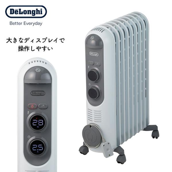 |2021年最新モデル 赤ちゃんにやさしい デロンギ アミカルド オイルヒーター 暖房 あったか 安…