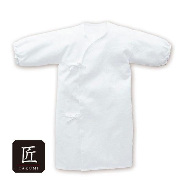 日本製 ベビーウェア ネル長肌着 ベビー服 下着 肌着 長袖 オールシーズン コットン 保温 防寒 匠シリーズ