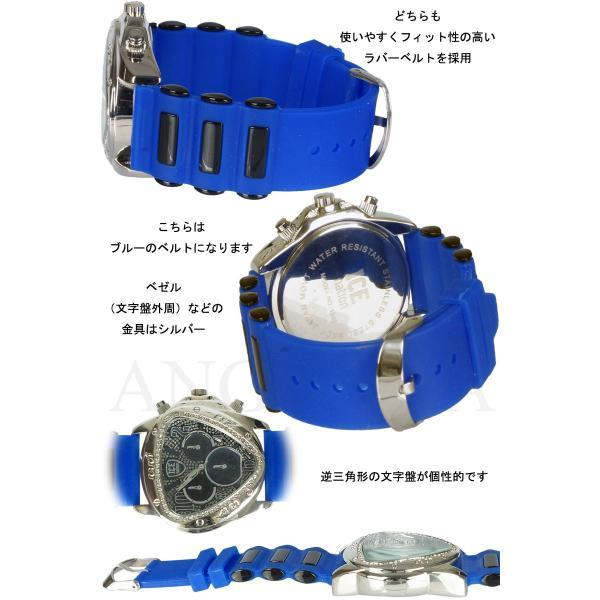メンズ ICE nation へレーネラグジュアリー腕時計 逆三角形ブリンブリンラメ クロノグラフラバーベルトウォッチ とけいロレックス ハミルトン 好きにも|angelina|02
