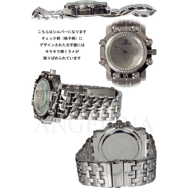 Captain Bling 男性用メンズ腕時計 コーネリア Mens ラグジュアリー チェック格子柄 メタル ウォッチ うでどけい ヴィヴィアン ロレックス 好きにも angelina 03