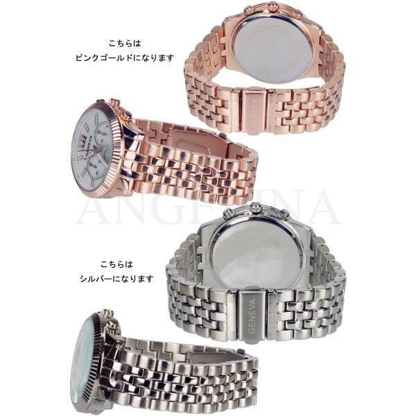 メンズ腕時計 Mens GENEVA スパニエル クロノグラフ メタルウォッチ アナログクォーツ 電池式 ビジネス紳士 ロレックス デイトナー セイコー好きにも|angelina|02