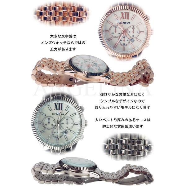 メンズ腕時計 Mens GENEVA スパニエル クロノグラフ メタルウォッチ アナログクォーツ 電池式 ビジネス紳士 ロレックス デイトナー セイコー好きにも|angelina|03
