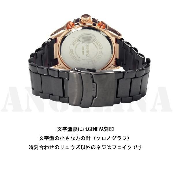 ロックス GENEVAラグジュアリー腕時計  ブラックxピンクゴールドクロノグラフ メタルウォッチ(電池式腕時計 アナログクォーツ Mens腕時計ブリンブリン|angelina|03