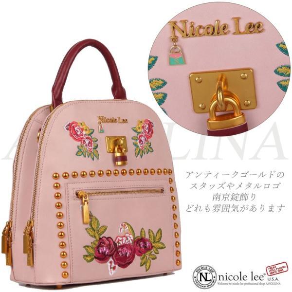 NICOLE LEE ニコールリー EBR12618 ローズ刺繍 フローラル 薔薇 レディース バイカラー ハンドバッグ フラワー ニコルリー nicolelee レザー