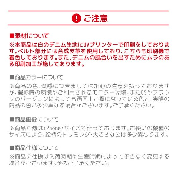 LG Q Stylus ケース 手帳型 デニム LGエレクトロニクス カバー angelique-girlish 12