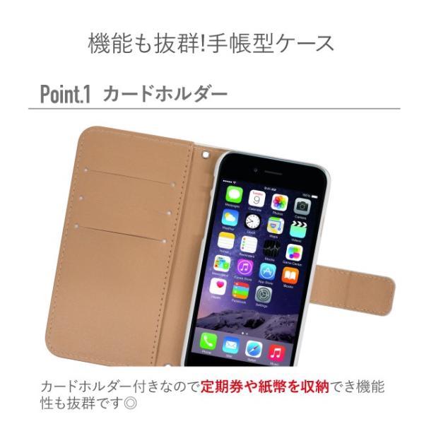LG Q Stylus ケース 手帳型 デニム LGエレクトロニクス カバー angelique-girlish 13