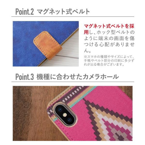 LG Q Stylus ケース 手帳型 デニム LGエレクトロニクス カバー angelique-girlish 14