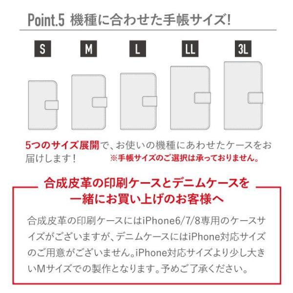 LG Q Stylus ケース 手帳型 デニム LGエレクトロニクス カバー angelique-girlish 16
