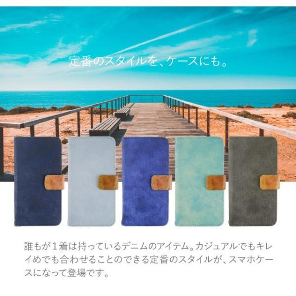 LG Q Stylus ケース 手帳型 デニム LGエレクトロニクス カバー angelique-girlish 03