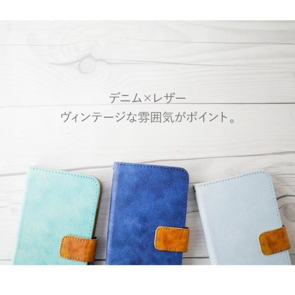 LG Q Stylus ケース 手帳型 デニム LGエレクトロニクス カバー angelique-girlish 05