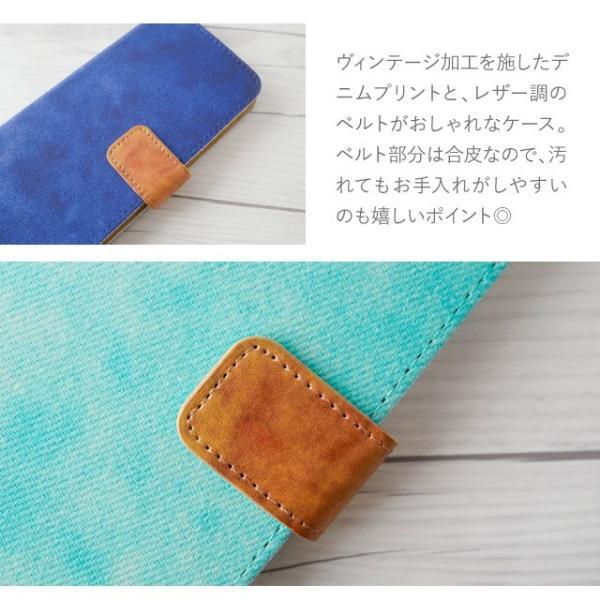 LG Q Stylus ケース 手帳型 デニム LGエレクトロニクス カバー angelique-girlish 06