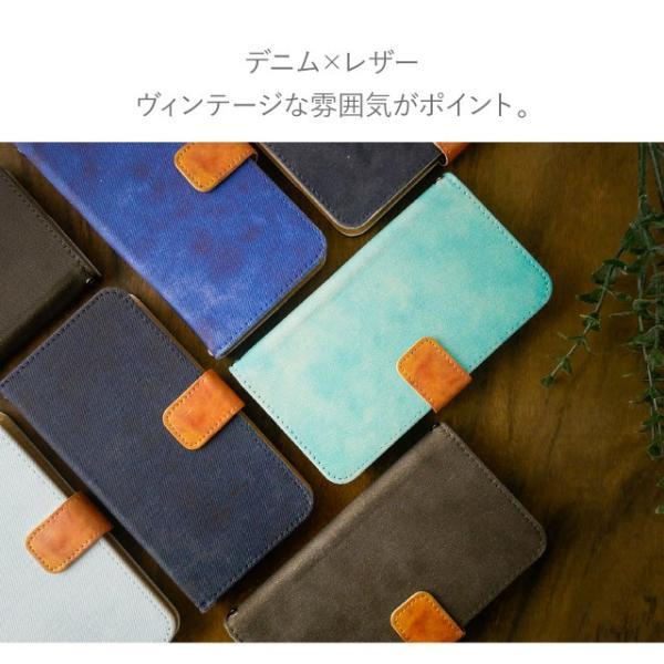 LG Q Stylus ケース 手帳型 デニム LGエレクトロニクス カバー angelique-girlish 08