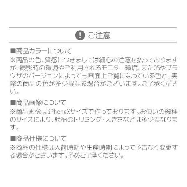 ZI:L ジール 栃木レザー iphone7 ケース 手帳型 iphone8 ケース iPhone8Plus iPhoneX スマホケース 全機種対応 Xperia XZ1 Galaxy S8 iPhone6 おしゃれ 送料無料|angelique-girlish|14