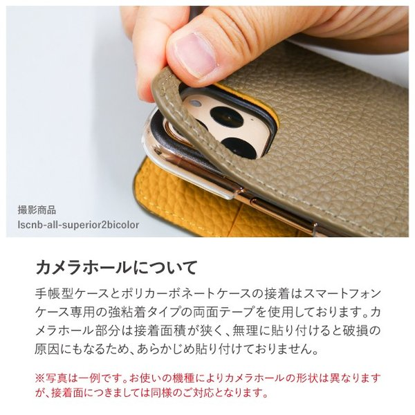 ZI:L ジール 栃木レザー iphone7 ケース 手帳型 iphone8 ケース iPhone8Plus iPhoneX スマホケース 全機種対応 Xperia XZ1 Galaxy S8 iPhone6 おしゃれ 送料無料|angelique-girlish|16