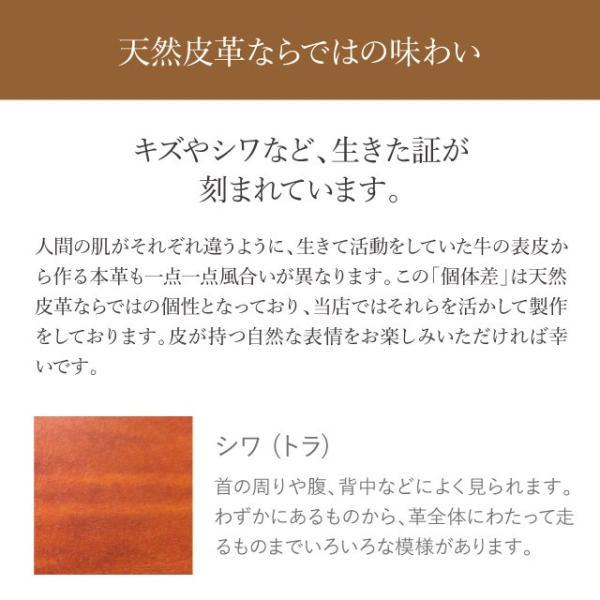 ZI:L ジール 栃木レザー iphone7 ケース 手帳型 iphone8 ケース iPhone8Plus iPhoneX スマホケース 全機種対応 Xperia XZ1 Galaxy S8 iPhone6 おしゃれ 送料無料|angelique-girlish|17
