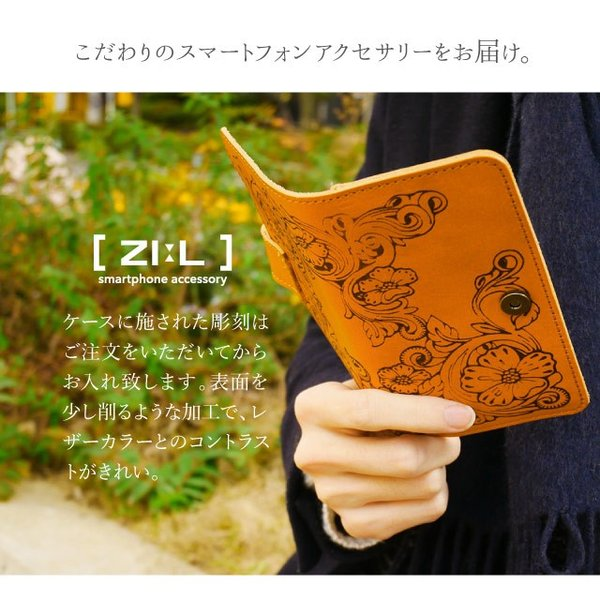 ZI:L ジール 栃木レザー iphone7 ケース 手帳型 iphone8 ケース iPhone8Plus iPhoneX スマホケース 全機種対応 Xperia XZ1 Galaxy S8 iPhone6 おしゃれ 送料無料|angelique-girlish|06
