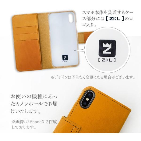 ZI:L ジール 栃木レザー iphone7 ケース 手帳型 iphone8 ケース iPhone8Plus iPhoneX スマホケース 全機種対応 Xperia XZ1 Galaxy S8 iPhone6 おしゃれ 送料無料|angelique-girlish|08
