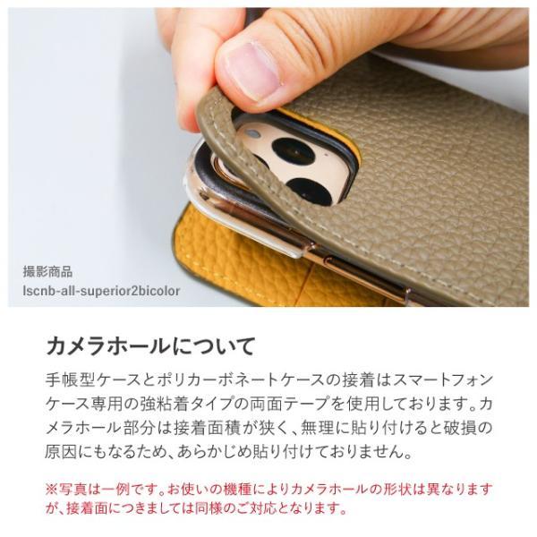 ジール 栃木レザー 本革 Huawei スマホケース 手帳型 huawei p20 lite ケース huawei p20 pro Huawei NOVA 3 ファーウェイ スマホカバー nova2 nova lite2|angelique-girlish|16