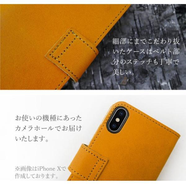 ジール 栃木レザー 本革 Huawei スマホケース 手帳型 huawei p20 lite ケース huawei p20 pro Huawei NOVA 3 ファーウェイ スマホカバー nova2 nova lite2|angelique-girlish|07