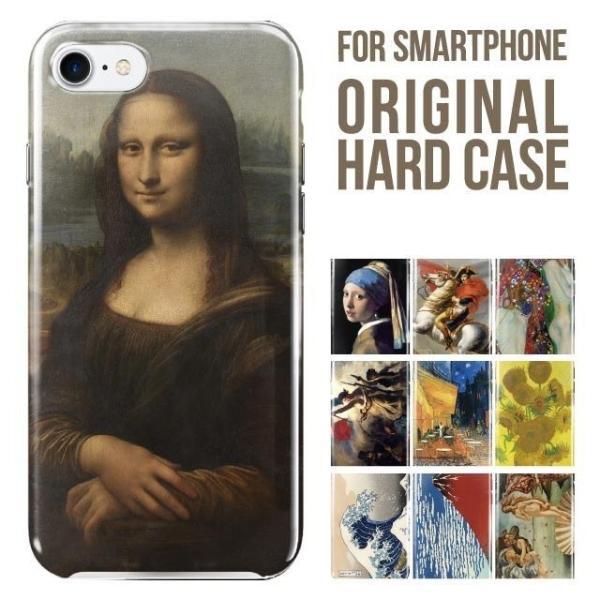 f93300a540 アンドロイドワン スマホケース ハード Android One X4 X3 X2 X1 S5 S4 S3 S2 S1 ケース ...
