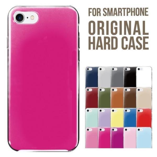 2907ec3124 スマホカバー ハードケース 全機種対応 iphone XS Max XR X 8 7 6 plus ケース ...