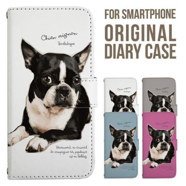 iphone8 ケース 手帳型 アイフォン8 iphone7 手帳型 iphone XS Max XR X ケース 手帳 スマホケース 携帯ケース アニマル 犬 かわいい|angelique-girlish