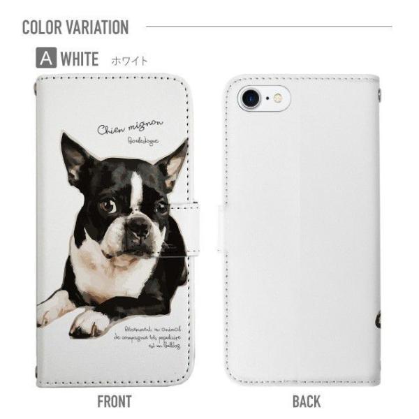 iphone8 ケース 手帳型 アイフォン8 iphone7 手帳型 iphone XS Max XR X ケース 手帳 スマホケース 携帯ケース アニマル 犬 かわいい|angelique-girlish|02