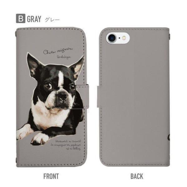 iphone8 ケース 手帳型 アイフォン8 iphone7 手帳型 iphone XS Max XR X ケース 手帳 スマホケース 携帯ケース アニマル 犬 かわいい|angelique-girlish|03
