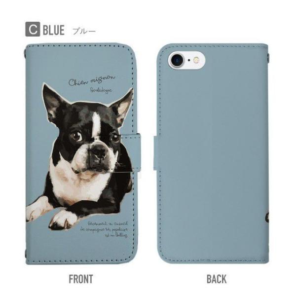iphone8 ケース 手帳型 アイフォン8 iphone7 手帳型 iphone XS Max XR X ケース 手帳 スマホケース 携帯ケース アニマル 犬 かわいい|angelique-girlish|04