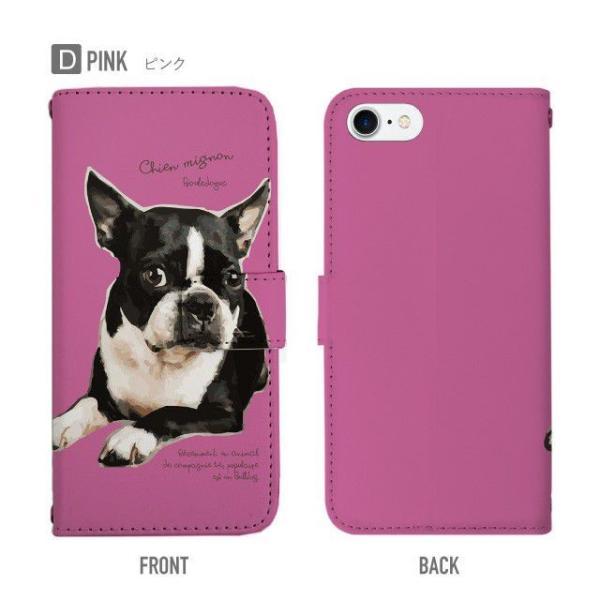 iphone8 ケース 手帳型 アイフォン8 iphone7 手帳型 iphone XS Max XR X ケース 手帳 スマホケース 携帯ケース アニマル 犬 かわいい|angelique-girlish|05