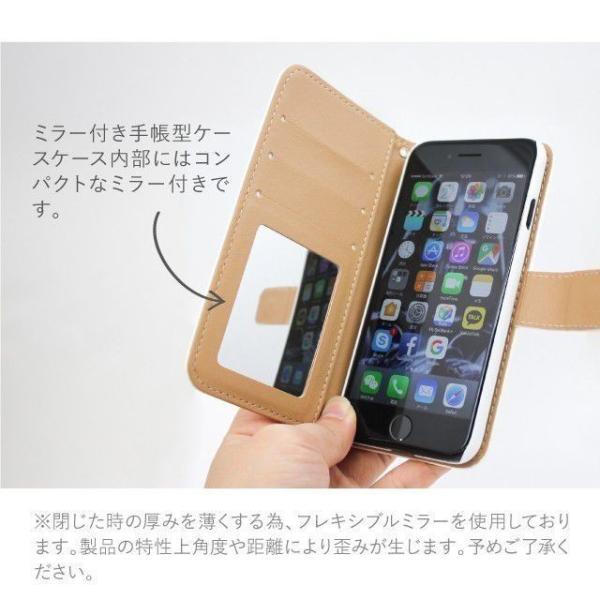 iphone8 ケース 手帳型 アイフォン8 iphone7 手帳型 iphone XS Max XR X ケース 手帳 スマホケース 携帯ケース アニマル 犬 かわいい|angelique-girlish|08
