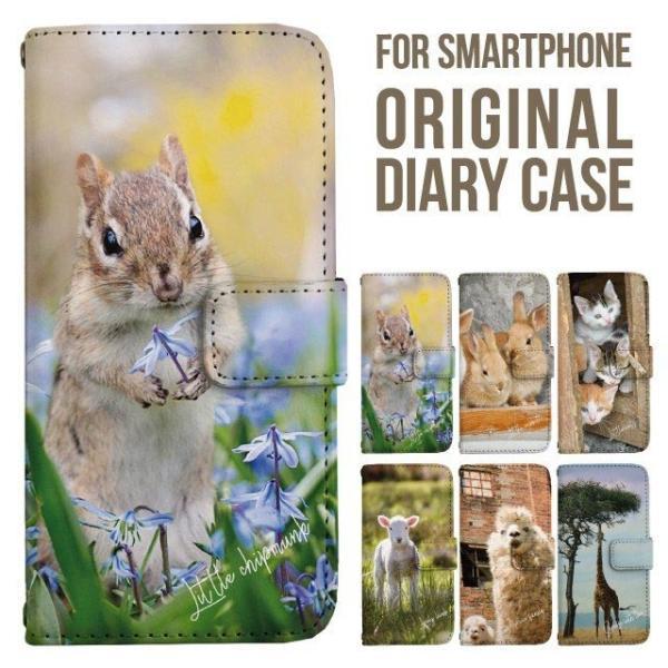 f71c211d7f iPhone (アニマル 動物 シマリス うさぎ ねこ ひつじ アルパカ キリン) iPhone XS ケース 手帳型 ...