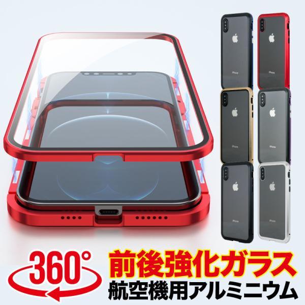 3455f55fee iPhone XR ケース スマホケース 全面保護 iphonexr iphone xs max ケース カバー iPhoneXS X 8 8Plus  ...