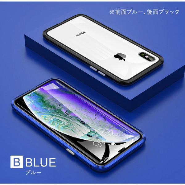 iPhone XR ケース スマホケース 全面保護 iphonexr iphone xs max ケース カバー iPhoneXS X 8 8Plus 7 7Plus バンパーケース 9Hガラス|angelique-girlish|13