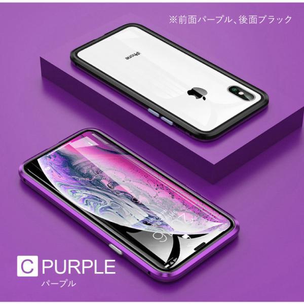 iPhone XR ケース スマホケース 全面保護 iphonexr iphone xs max ケース カバー iPhoneXS X 8 8Plus 7 7Plus バンパーケース 9Hガラス|angelique-girlish|14