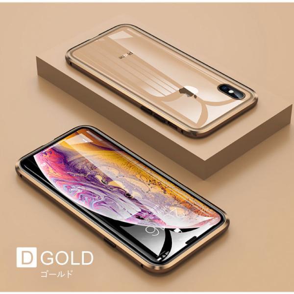 iPhone XR ケース スマホケース 全面保護 iphonexr iphone xs max ケース カバー iPhoneXS X 8 8Plus 7 7Plus バンパーケース 9Hガラス|angelique-girlish|15