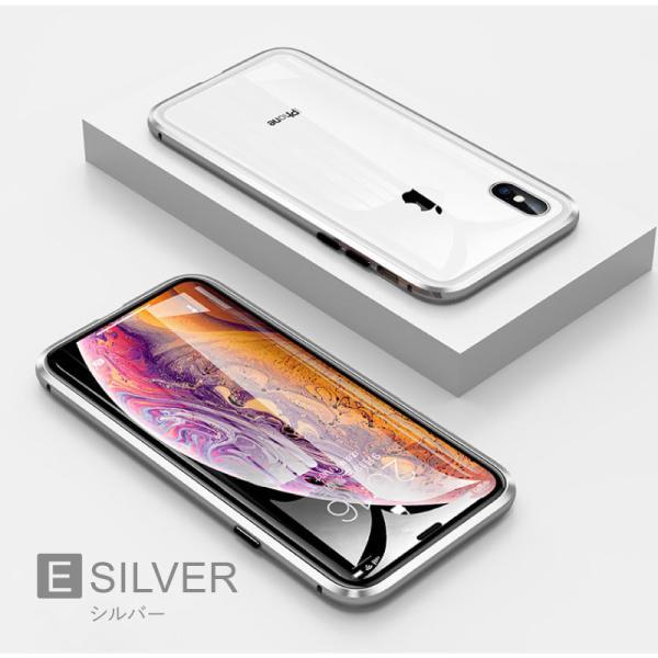 iPhone XR ケース スマホケース 全面保護 iphonexr iphone xs max ケース カバー iPhoneXS X 8 8Plus 7 7Plus バンパーケース 9Hガラス|angelique-girlish|16