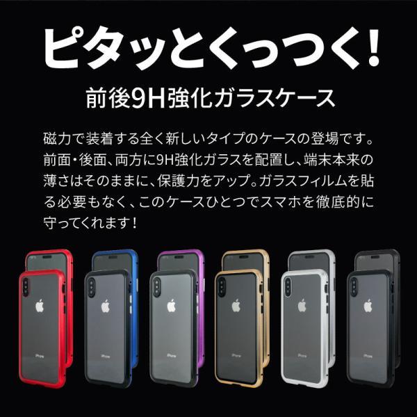 iPhone XR ケース スマホケース 全面保護 iphonexr iphone xs max ケース カバー iPhoneXS X 8 8Plus 7 7Plus バンパーケース 9Hガラス|angelique-girlish|03