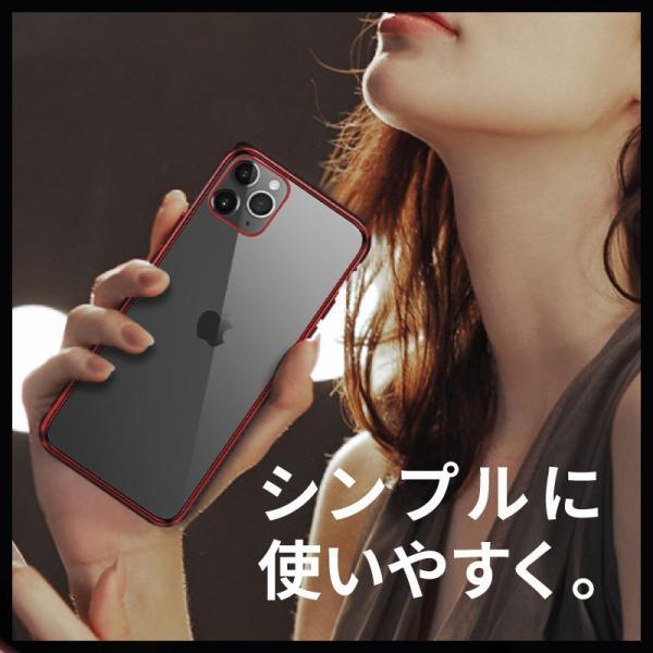 iPhone XR ケース スマホケース 全面保護 iphonexr iphone xs max ケース カバー iPhoneXS X 8 8Plus 7 7Plus バンパーケース 9Hガラス|angelique-girlish|04