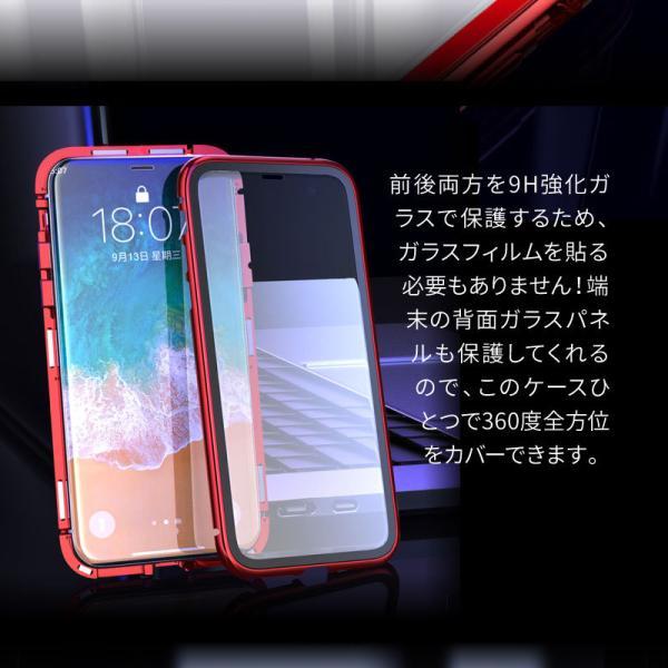 iPhone XR ケース スマホケース 全面保護 iphonexr iphone xs max ケース カバー iPhoneXS X 8 8Plus 7 7Plus バンパーケース 9Hガラス|angelique-girlish|07