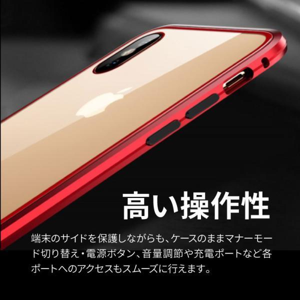 iPhone XR ケース スマホケース 全面保護 iphonexr iphone xs max ケース カバー iPhoneXS X 8 8Plus 7 7Plus バンパーケース 9Hガラス|angelique-girlish|09