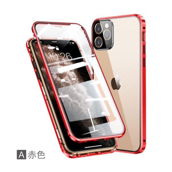 iphonexr ケース 強化ガラス 背面ガラスケース iphoneXS iphone xs max iphone6 iphone7 iphone8 アイフォン おしゃれ かわいい 携帯ケース スマホケース カバー|angelique-girlish|11