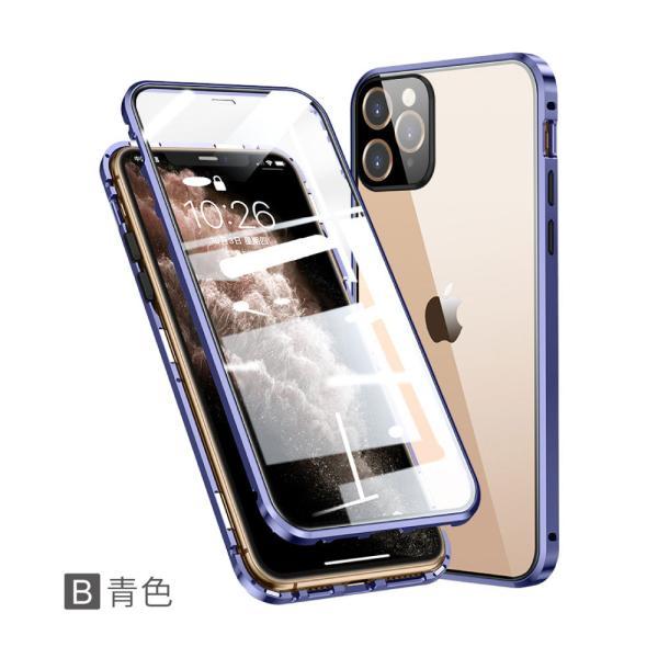iphonexr ケース 強化ガラス 背面ガラスケース iphoneXS iphone xs max iphone6 iphone7 iphone8 アイフォン おしゃれ かわいい 携帯ケース スマホケース カバー|angelique-girlish|12