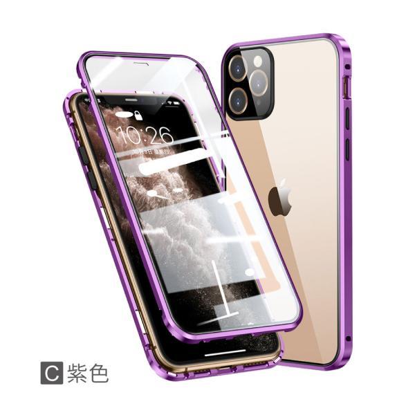 iphonexr ケース 強化ガラス 背面ガラスケース iphoneXS iphone xs max iphone6 iphone7 iphone8 アイフォン おしゃれ かわいい 携帯ケース スマホケース カバー|angelique-girlish|13